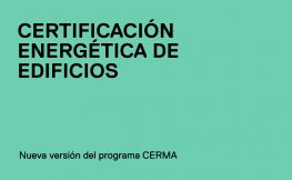 Nueva versión del programa CERMA de certificación energética